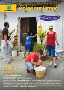 manifesto-2017