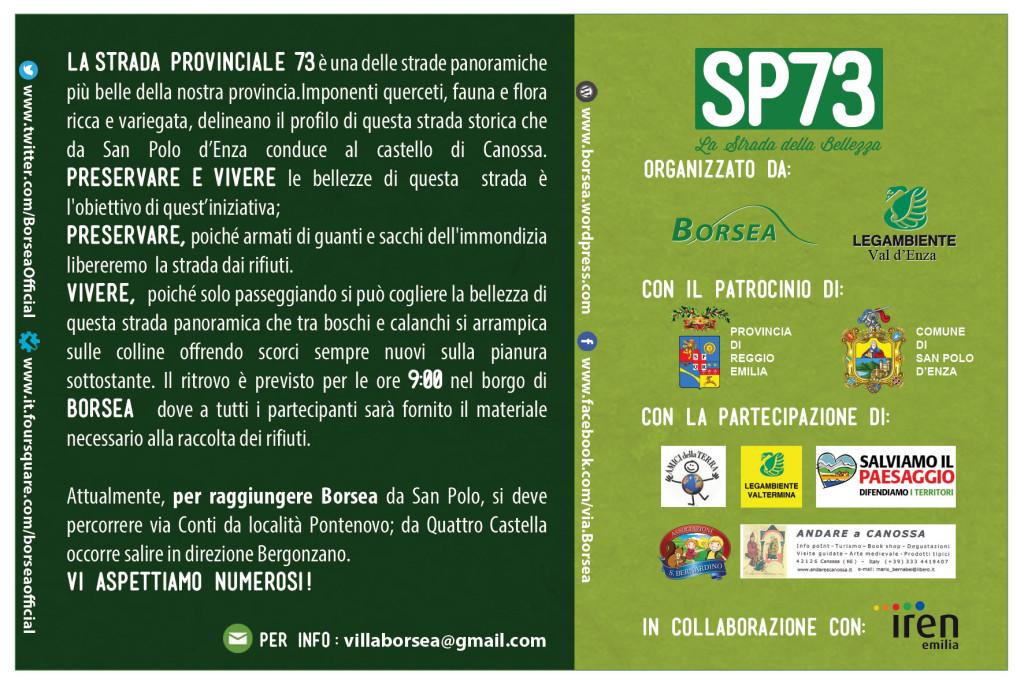 SP73retro