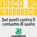 firmalapetizione_262x262