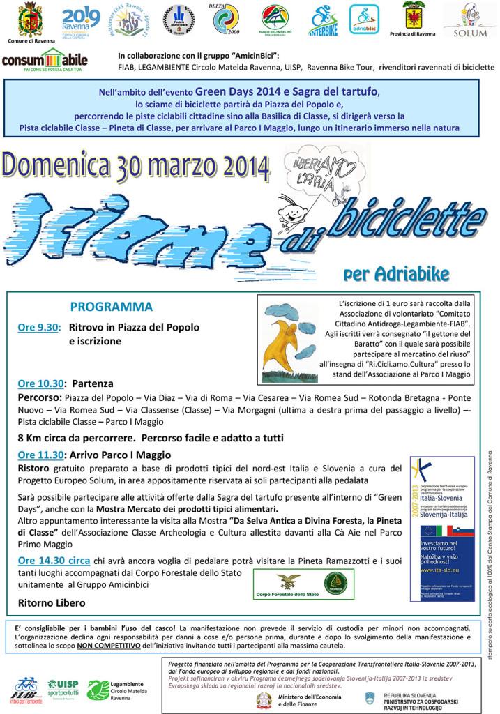 sciame2014