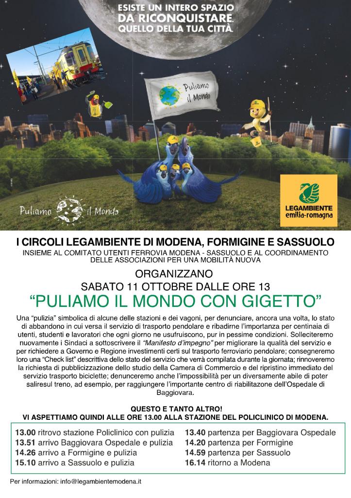 PIM_Gigetto