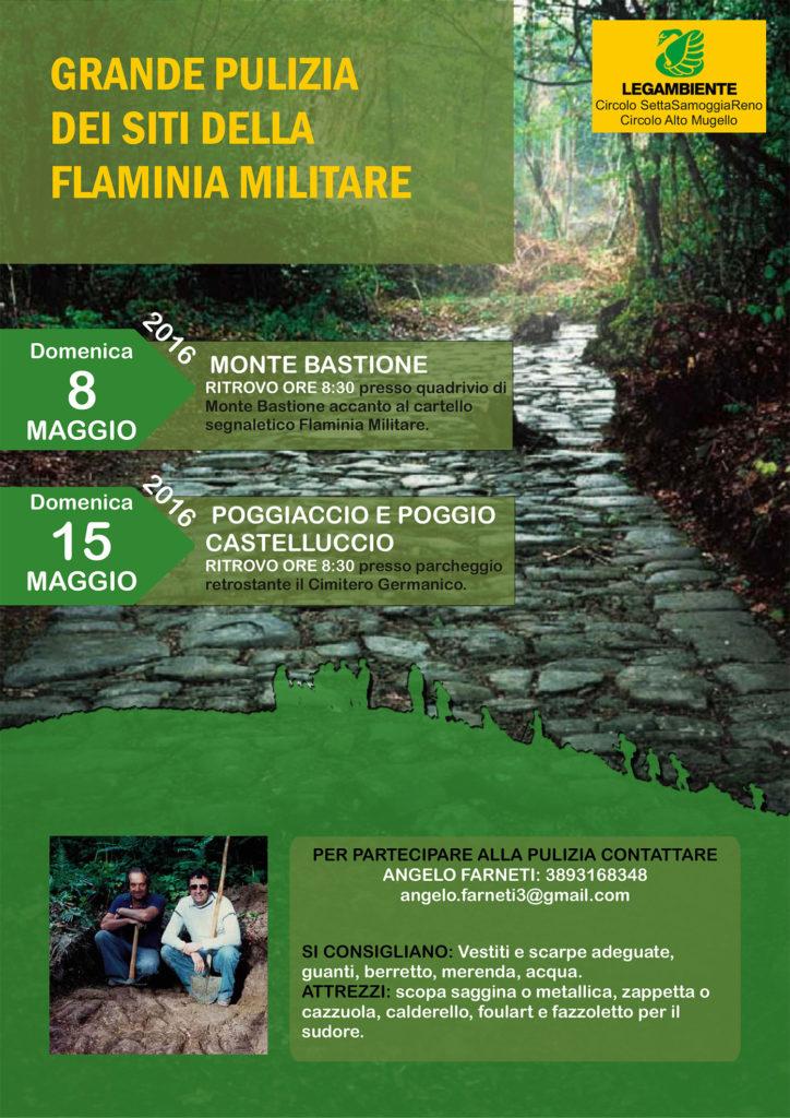 pulizia strada romana FM 2016